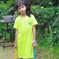 제니스튜디오(JENNYSTUDIO)-504630440<br>Size: 7(100)~11(120)<br>Color: neon green<br>Update: 2020-07-24