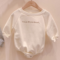 아오스타(AOSTA)-504630910<br>Size: S(0~6m)~L(12~18m)<br>Color: ivory<br>Update: 2020-07-29<br>* 預購 No Price Yet