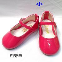 공룡발(신발)(DINOSAUR FOOT)-504631227<br>Size: 130~155<br>Color: deep pink<br>Update: 2020-07-31