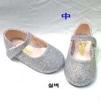 공룡발(신발)(DINOSAUR FOOT)-504631237<br>Size: 160~210<br>Color: silver<br>Update: 2020-07-31