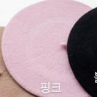 메이드(MADE)X-504668148<br>Size: Free<br>Color: pink<br>Update: 2020-09-20