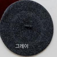 메이드(MADE)X-504668154<br>Size: Free<br>Color: charcoal<br>Update: 2020-09-20