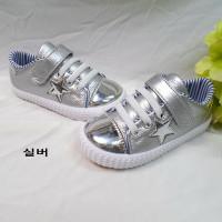 공룡발(신발)(DINOSAUR FOOT)-504672218<br>Size: 130~180<br>Color: silver<br>Update: 2020-09-26