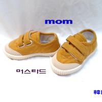 공룡발(신발)(DINOSAUR FOOT)-504681392<br>Size: 230~250<br>Color: mustard<br>Update: 2020-10-20