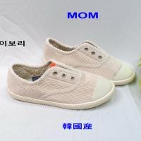 공룡발(신발)(DINOSAUR FOOT)-504700671<br>Size: 230~250<br>Color: ivory<br>Update: 2020-11-16