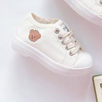 네코(NEKO)-504726425<br>Size: 140~210<br>Color: bear<br>Update: 2021-01-21