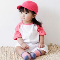 베베나인(BEBE NINE)-504371060<br>Size: XS~M<br>Color: pink<br>Update: 2020-05-29